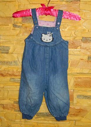 Детский джинсовый комбинезон штанишками hello kitty на девочку...