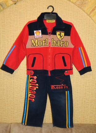 Костюм на мальчика 2-3 года куртка и штаны вельветовый красный...