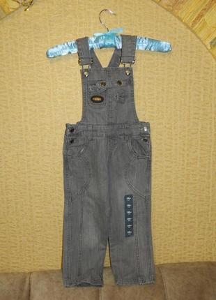 Комбинезон новый джинсовый серый на мальчика 3 года.