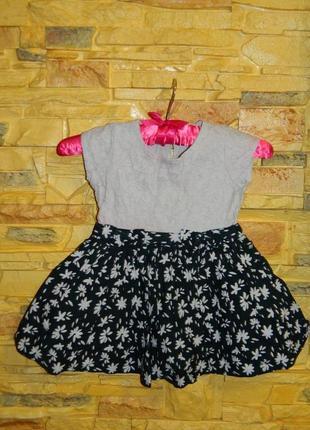 Красивое нарядное пышное платье на девочку три годика. i love ...