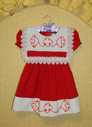 Платье детское нарядное красное с белым.