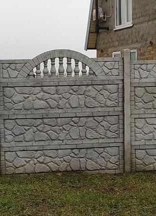 Забор бетонный наборной (еврозабор) до 2,5 м в высоту