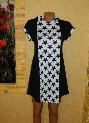 Платье новое черное с белой вставкой и звездами свободного кро...