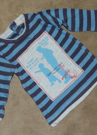 Кофта детская в полоску на малыша в 3 месяца.