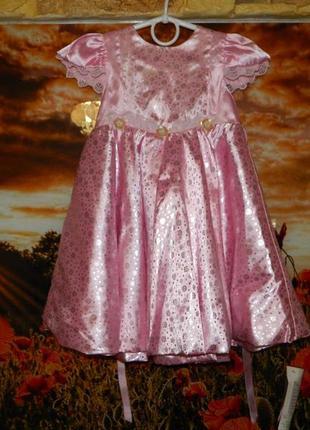 Платье детское новое розовое с блестящими серебристыми мелкими...