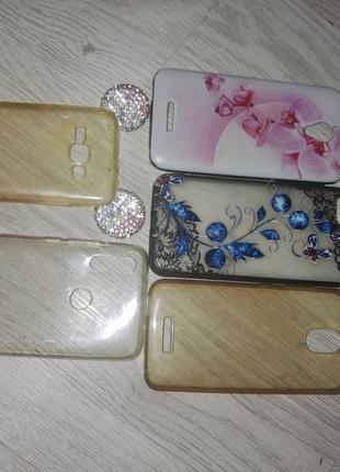 Samsung/ZTE/Xiaomi/Huawei чохли!