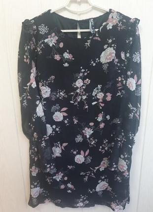 Нарядное шифоновое платье с длинным рукавом