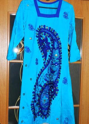 Платье в восточном стиле голубое р. 42-44