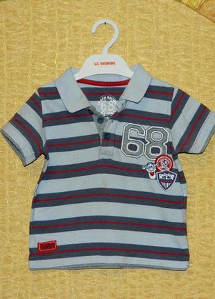 Детская футболка поло на мальчика полосатая с голубым и серым ...