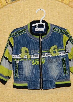 Куртка джинсовая детская с салатовыми вставками на мальчика ho...