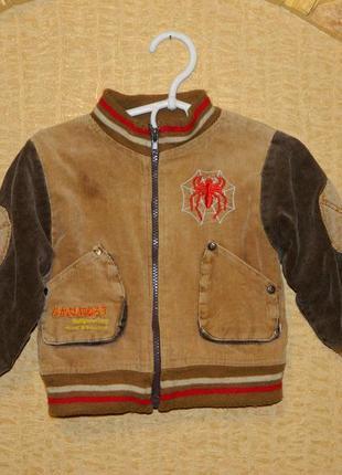 Куртка детская вельветовая коричневая на мальчика howareyuu