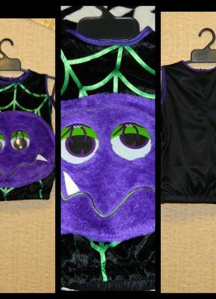Костюм карнавальный паук фиолетовый с черным tu на 1-3 года