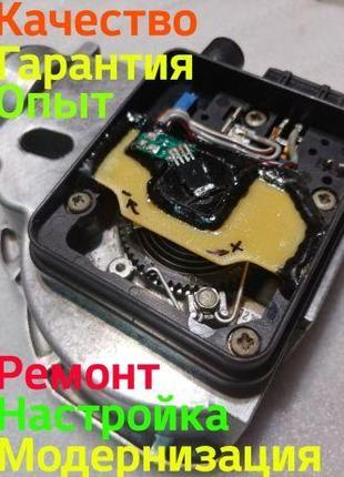 Ремонт расходомеров Bosch