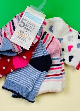 Носки детски примарк для девочек