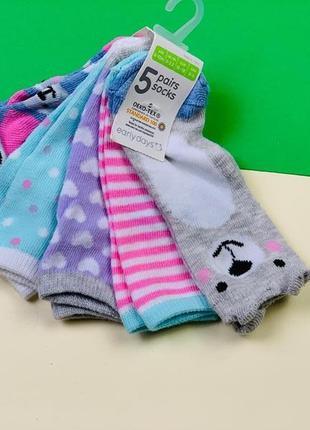 Детские носочки примарк 5 шт в наборе