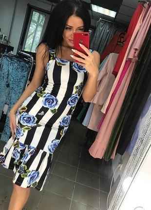 Красивое миди платье сарафан по фигуре  в модную полоску с ярк...