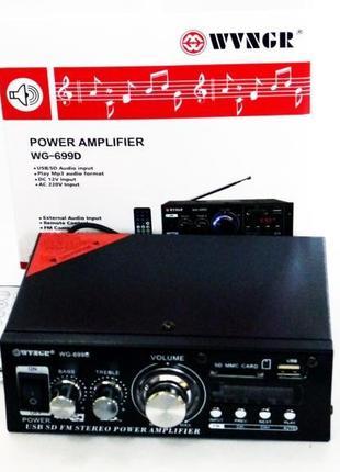 Усилитель WVNGR WG-699BT USB Блютуз 300W+300W 2х канальный