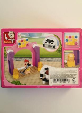 Игрушка конструктор для девочки, іграшка коструктор для дівчинки.