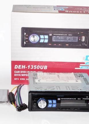 DVD Автомагнитола Pioneer DEH-1350UB USB+Sd+MMC съемная панель