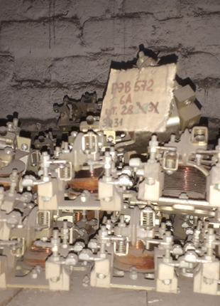 Реле РЭВ-571, РЭВ 572 РЭВ-830, РЭ-571  разные амперажи с хранения