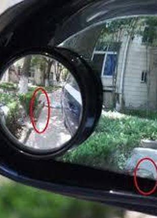 2шт Випуклі дзеркала сліпої зони заднього виду , автомобільні ...