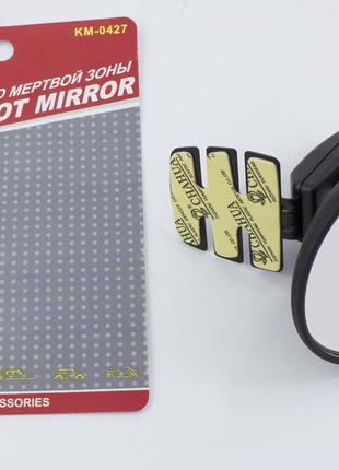 Зеркало в салон авто круглое 88 мм диаметр. Салонное зеркало с...