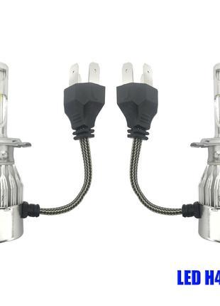 Комплект LED ламп H4 ближний и дальний свет HeadLight. Активны...