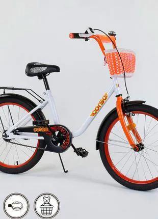 Детский двухколесный велосипед с корзинкой 20 дюймов, 2085