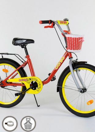 Детский двухколесный велосипед с корзинкой 20 дюймов, 2093