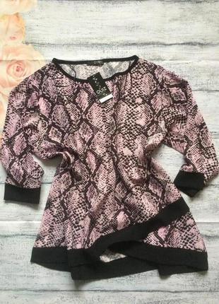 Шикарная блуза в змеиный принт quiz