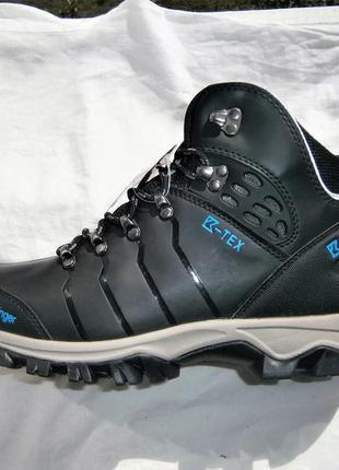 Ботинки kastinger k-tex оригінал верх з натуральної шкіри , ме...