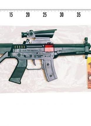 Игрушечный автомат-трещотка Golden Gun 801GG