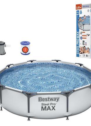 BW Бассейн каркасный 56408 фильтр, насос, ремкомплект