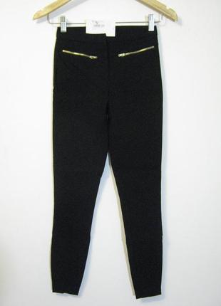 Зауженные брюки new look новые арт.235 + 2000 позиций магазинн...