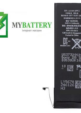 Оригинальный аккумулятор АКБ (Батарея) для Apple iPhone 5/ 5G ...
