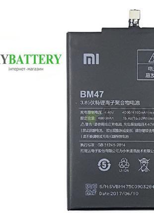 Оригинальный аккумулятор АКБ батарея Xiaomi BM47 для XIAOMI Re...