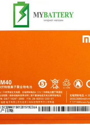 Оригинальный аккумулятор АКБ батарея Xiaomi Mi2A / BM40 2030 m...