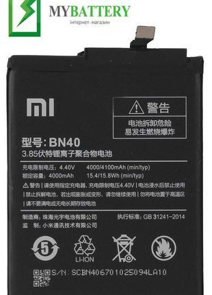 Оригинальный аккумулятор АКБ батарея Xiaomi BN40 для Xiaomi Re...