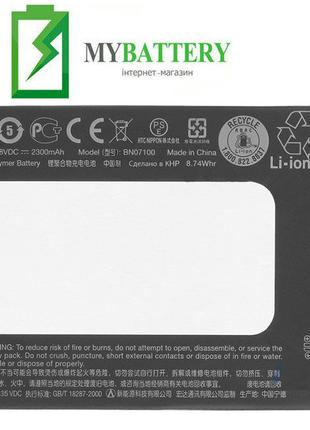 Оригинальный аккумулятор АКБ батарея HTC BN07100 для HTC One M...