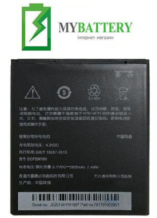 Оригинальный аккумулятор АКБ батарея для HTC Desire 616 Dual S...
