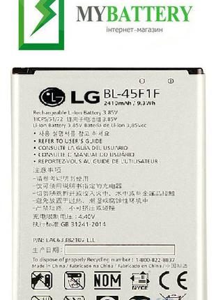 Оригинальный аккумулятор АКБ батарея для LG M160/ M200N/ MS210...