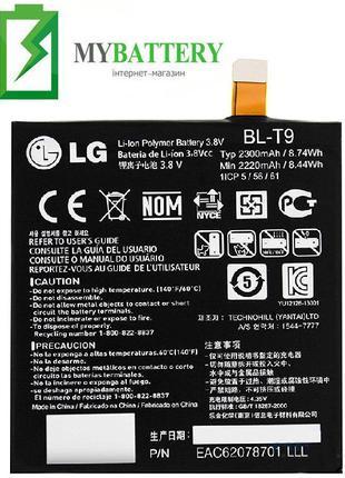 Оригинальный аккумулятор АКБ батарея для LG D820/ D821 Google ...