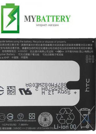 Оригинальный аккумулятор АКБ батарея для HTC One M8 mini/ One ...