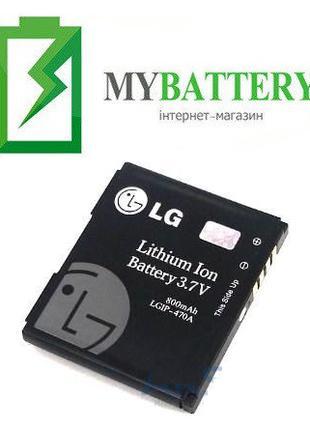 Оригинальный аккумулятор АКБ батарея для LG GD330/ KF600/ KF75...