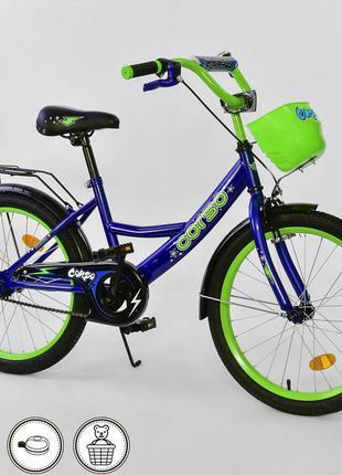 """Двухколесный велосипед 20 дюймов """"CORSO"""" G 20038, синий"""