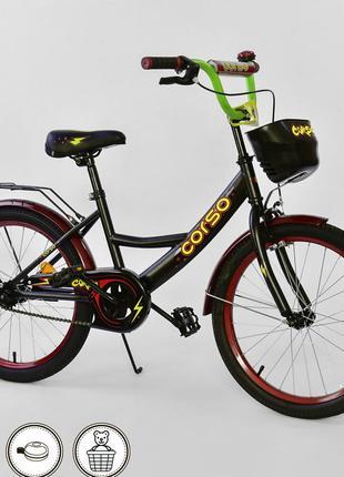 """Двухколесный велосипед 20 дюймов """"CORSO"""" С 20770 черный"""