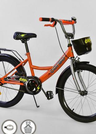 """Двухколесный велосипед 20 дюймов """"CORSO"""" С 20664 оранжевый"""