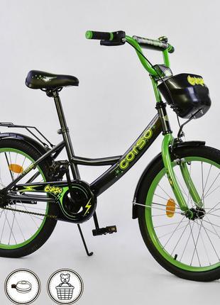 """Двухколесный велосипед 20 дюймов """"CORSO"""" С 20288 черный"""