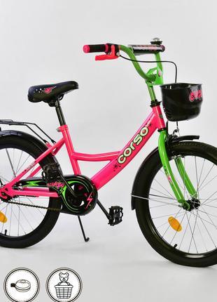 Двухколесный велосипед 20 дюймов CORSO G 20397