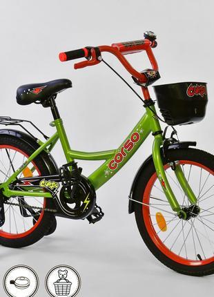 """Двухколесный велосипед 18 дюймов """"Corso"""" G 18560 салатовый"""